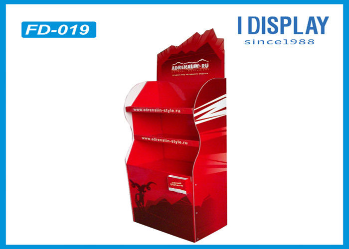 Floor Cardboard Display Shelves Custom Logo Printing With Rotating Plate