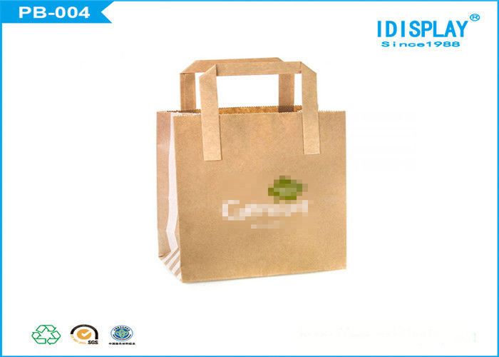 Heavy Duty Coffee Brown Paper Gift Bags With Handles Logo Customized